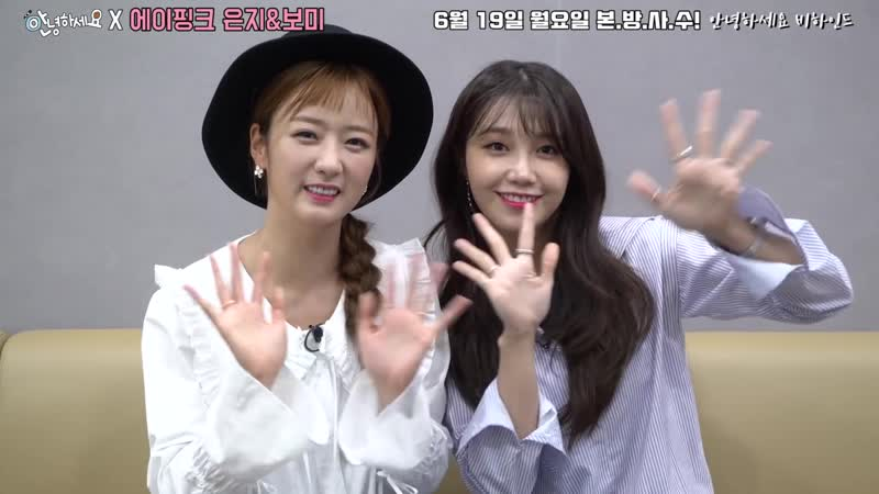(170618) Hello Counselor BTS