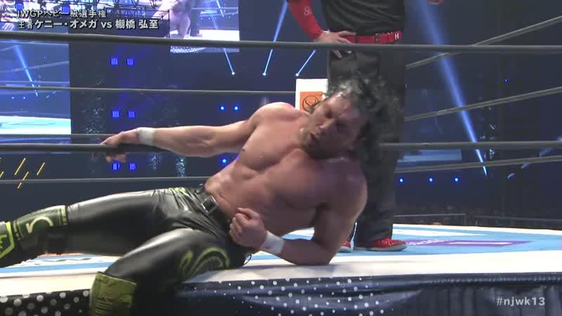 NJPW Wrestle Kingdom 13 2019 - Kenny Omega vs Hiroshi Tanahashi