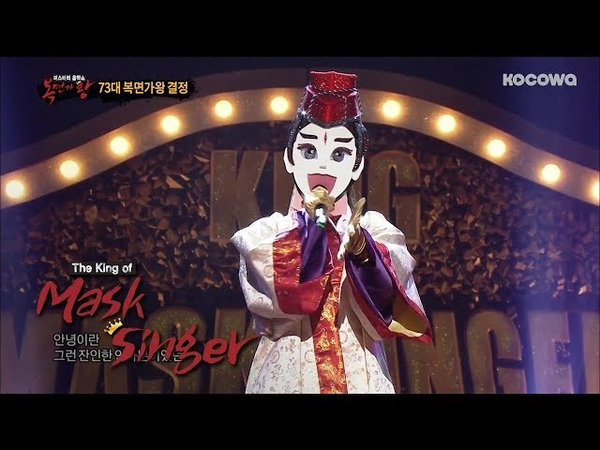 'Y Si Fuera Ella' Is The First Solo Song from JongHyun (SHINee) [The King of Mask Singer Ep 146]