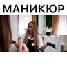 """🎀 ЖенскийПаблик🎀 on Instagram Маникюр 😅 Подписывайся на @wompublik"""""""