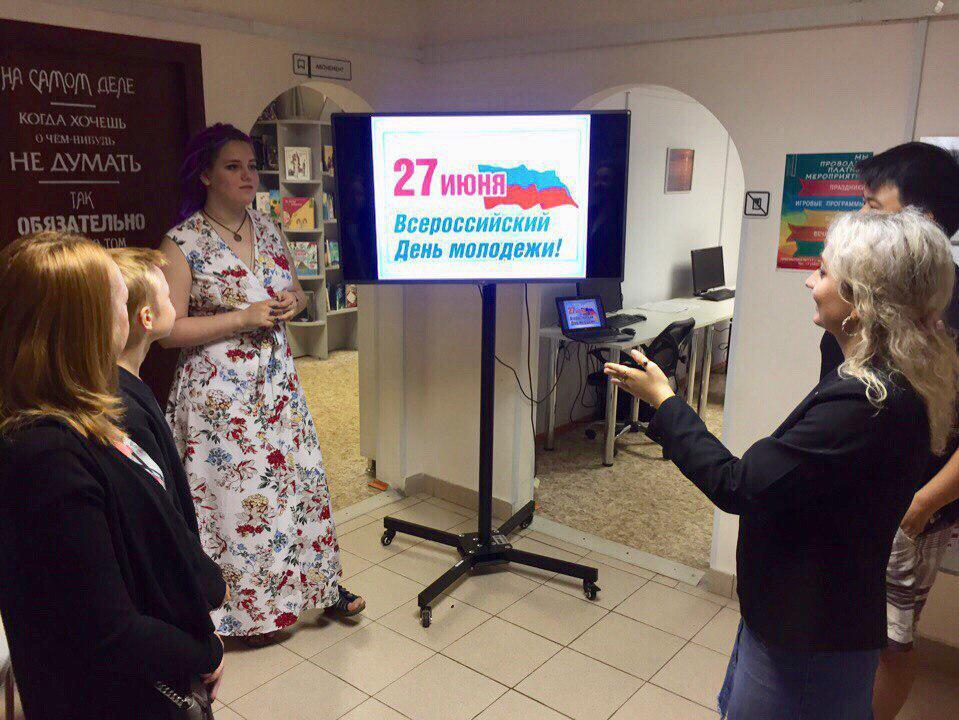 В библиотеке на 2-й Вольской состоялась встреча читателей, посвященная Дню молодежи
