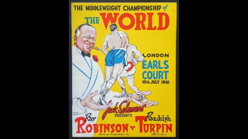 Шугар Рэй Робинсон vs Рэнди Турпин Sugar Ray Robinson Randy Turpin l 10 07 1951