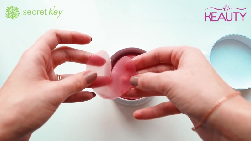 Патчи для глаз и скул гидрогелевые Secret Key Pink Racoony Hydro Gel Eye Cheek Patch