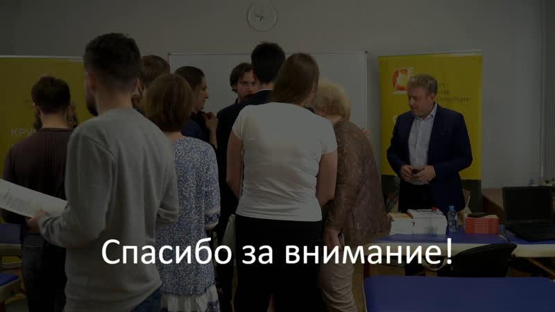 Live: Институт остеопатии Санкт-Петербурга | обучение