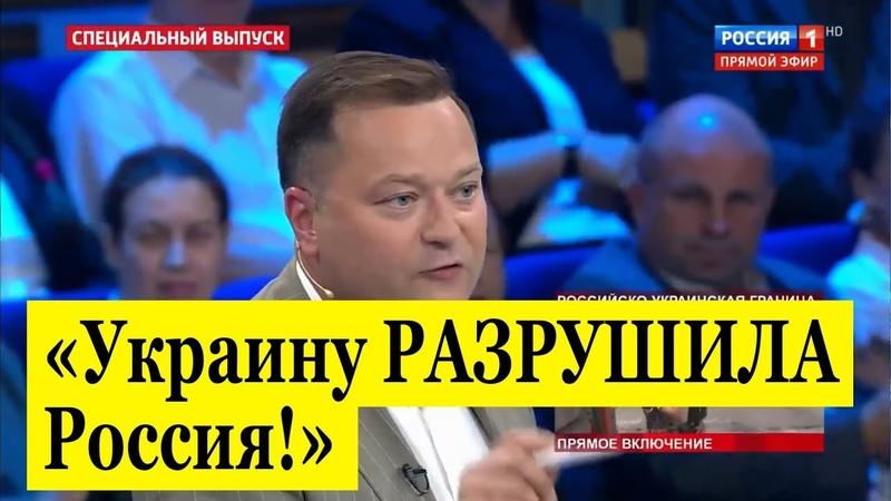 Либерал Исаев вступил в спор с ведущим ток-шоу 60 минут