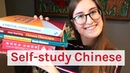 Where to begin learning Chinese! | 你想学习汉语吗?