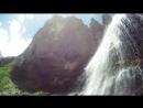 Водопад Девичьи косы
