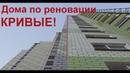 Реновация в Москве или дом под снос Улица Дмитрия Ульянова д. 27