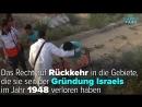 Gaza Über 180 Palästinenser bei Protesten verletzt