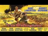 1960 John Huston. The Unforgiven- Audie Murphy, Burt Lancaster, Audrey Hepburn, Lillian Gish, John Saxon .