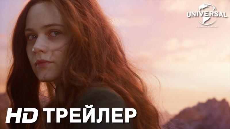 ХРОНИКИ ХИЩНЫХ ГОРОДОВ Трейлер 3 в кино с 6 декабря
