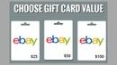 To easily ebay gift card codes ebay ebayGiftCardsCodes ebayGift ebayCardsFree