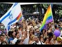 Почему однополым парам в Израиле не разрешили прибегать к услугам суррогатных матерей?