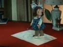 Танюша Тявка Топ и Нюша 1954