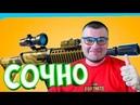 АВТОМАТ С ТЕПЛОВИЗОРОМ В ФОРТНАЙТ КОРОЛЕВСКАЯ БИТВА☛Fortnite Battle Royale