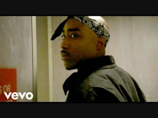 2Pac - Trust Nobody (ft. The Notorious BIG) [2019]