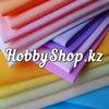 HobbyShop.kz (Материалы для творчества)