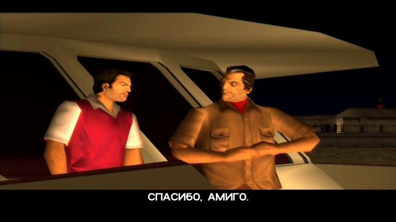 GTA_Vice City PS2 - Ангел хранитель (Миссия10)