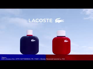 Новый lacoste l.12.12 french panache