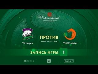 Virtus.pro vs TnC Predator —игра 1