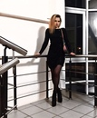 Кристина Захаренко фото #8