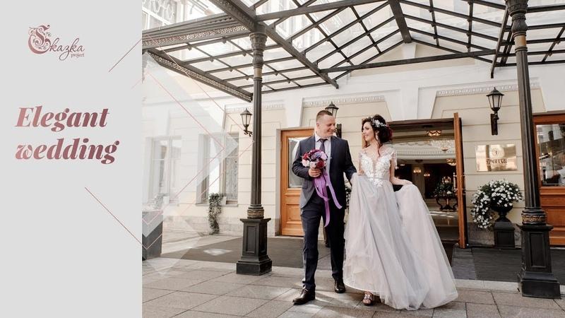 Лина и Сергей   Элегантная свадьба В Санкт-Петербурге