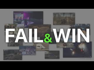 fail and win