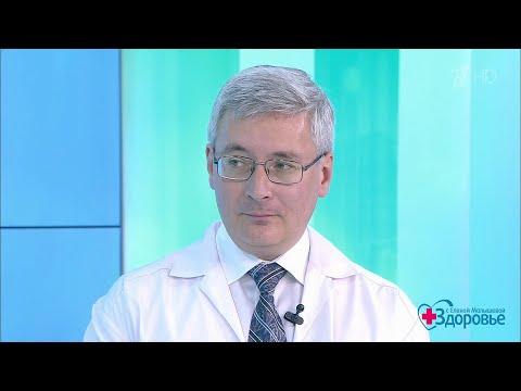 Здоровье. Лечение рака. «Гомункулус» для подбора терапии. (08.04.2018)