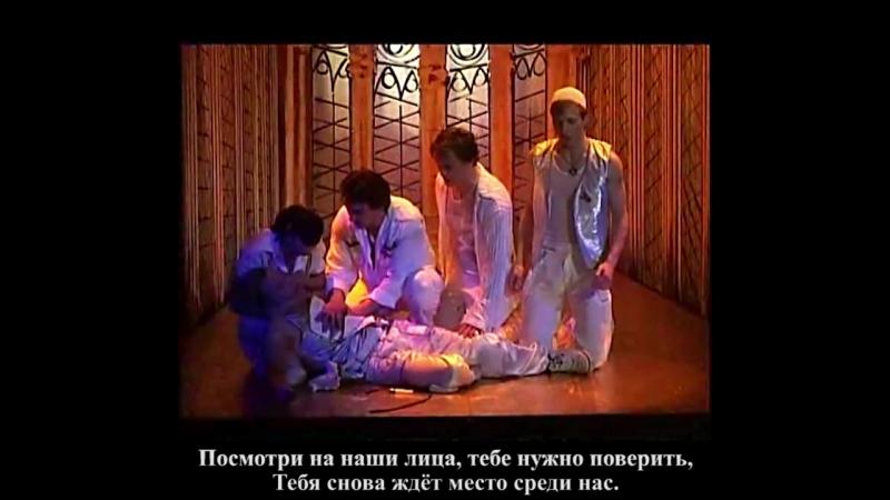 Oltári srácok (13) — Нiszem, 2007 [rus sub]