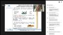 Достижение образовательных результатов ФГОС НОО. Особенности обучения морфологии младших школьников