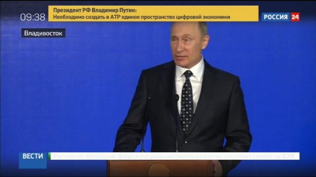 Новости на Россия 24 • Путин открыл новый океанариум во Владивостоке
