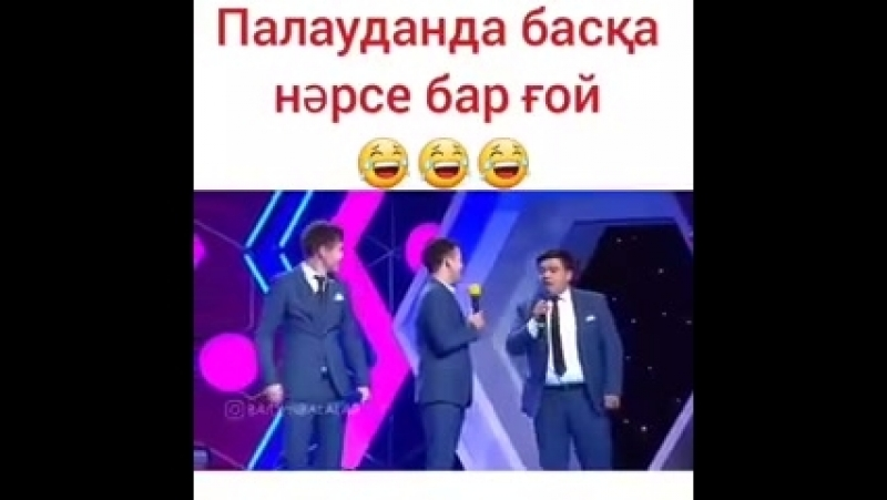Байды балалары.Жайдарман КТА супер кубк 2018 2017 (240p).mp4