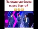 Байды балалары.Жайдарман КТА супер кубк 2018 2017 240p.mp4