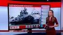 13 12 2018 Випуск новин ті що пройшли крізь Керченську протоку