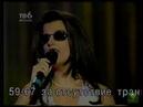 Извинение МТИСа за отсутствующий 28.11.1999 года эфира ТВ каналов из-за аварии (ТВ-6 (Минск), ноябрь 1999)