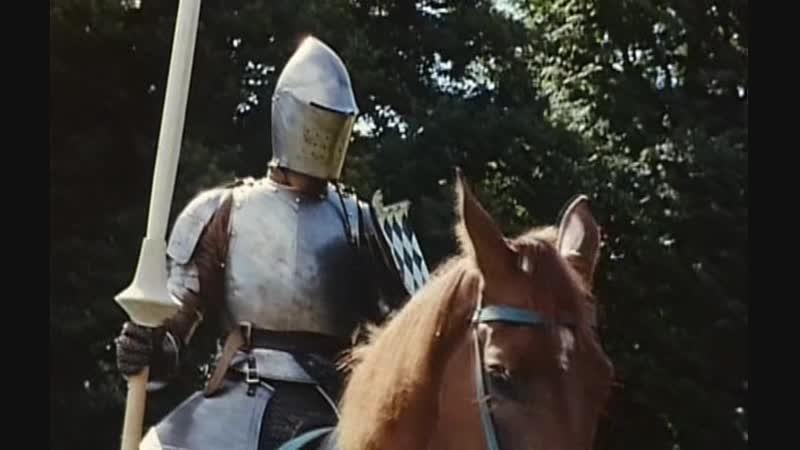 1974 - Ланселот Озерный Lancelot du Lac