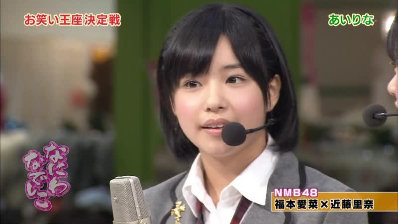 111228 Naniwa Nadeshiko 24