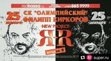 Филипп Киркоров on Instagram Осталось ровно 10 дней!!! #Repost @super.ru with @make_repost