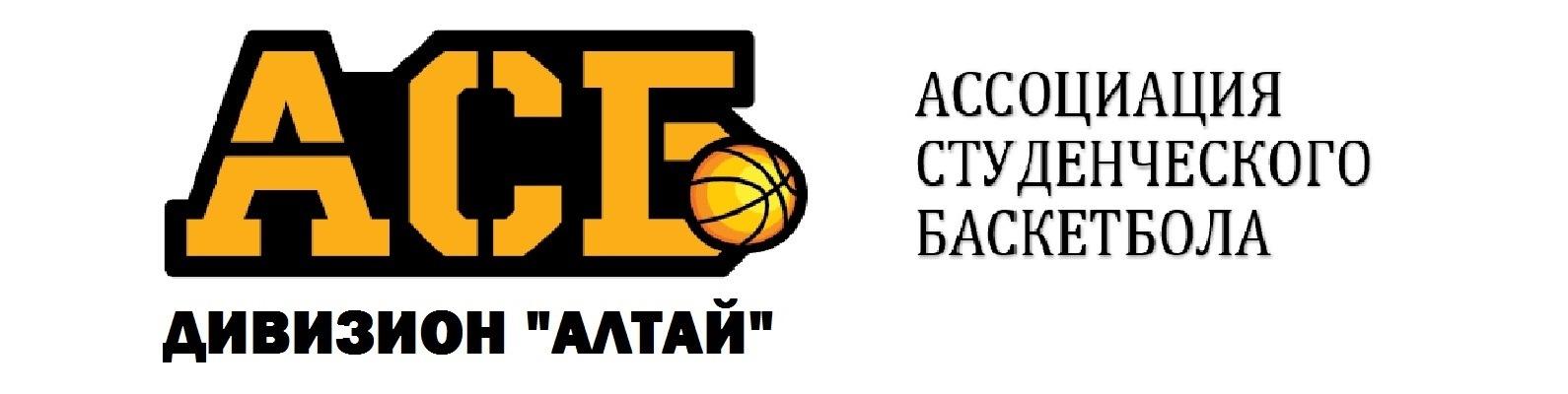 6308b6ee АСБ Алтай | ВКонтакте