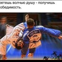 Анкета Руслан Феткулаев