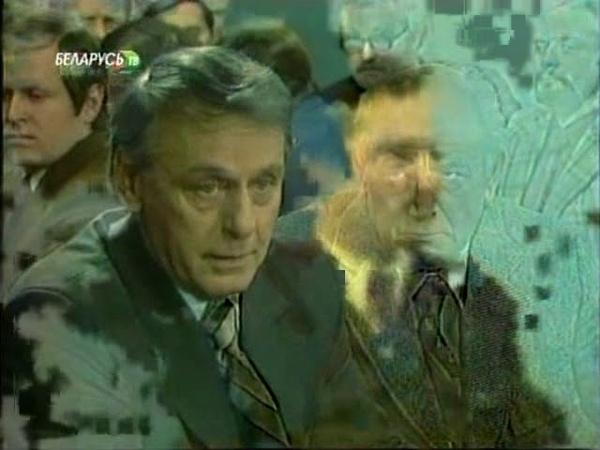 Атланты и кариатиды (1980) 6 серия