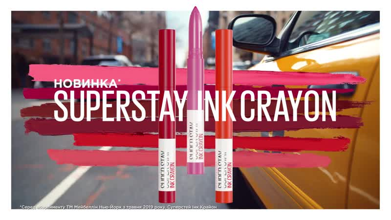 Жозефин в рекламе помады «Superstay Ink Crayon» | Maybelline NY