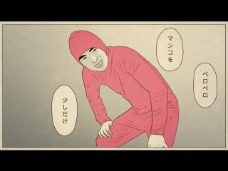 Pink Guy - I love sex Lesha edition