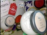 Парфюмированный крем для тела Eclat Femme Weekend Экла Фам Уикенд 34088 Орифлэ