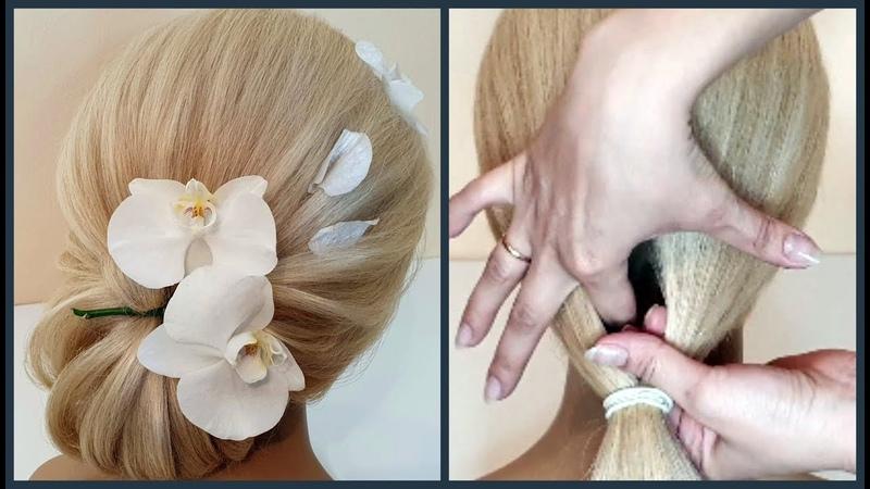 Самая Красивая и Самая Легкая Свадебная прическа.Beautiful and The easiest wedding hairstyle