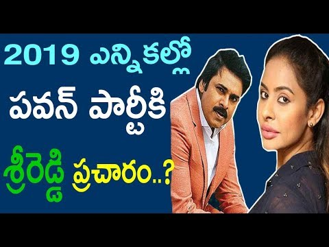 Sri Reddy About Pawan Kalyan | Myra Media