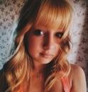 Карина Чернякова фото #30