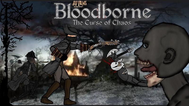 Bloodborne: Проклятие Хаоса — Мультфильм, DU Films