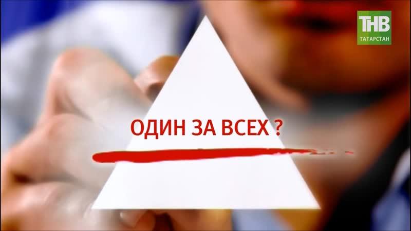 "Сюжет в программе ""7 дней"" телеканала ТНВ про суд Павла Шмакова"