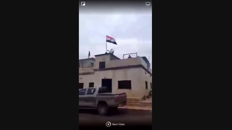 28.12.18 - Съёмка у российско-сирийского координационного центра в Аль-Арима